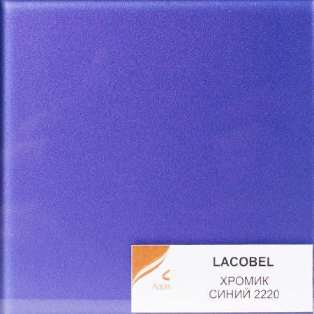 Лайндор Lacobel 2220 Хромик синий