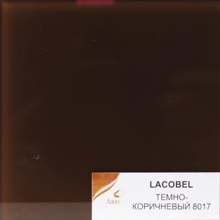Лайндор Lacobel 8017 Темно-коричневый