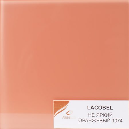 Лайндор Lacobel 1074 Не яркий оранжевый