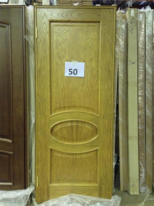 Дверь 50