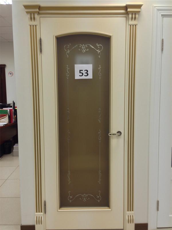 Дверь 53