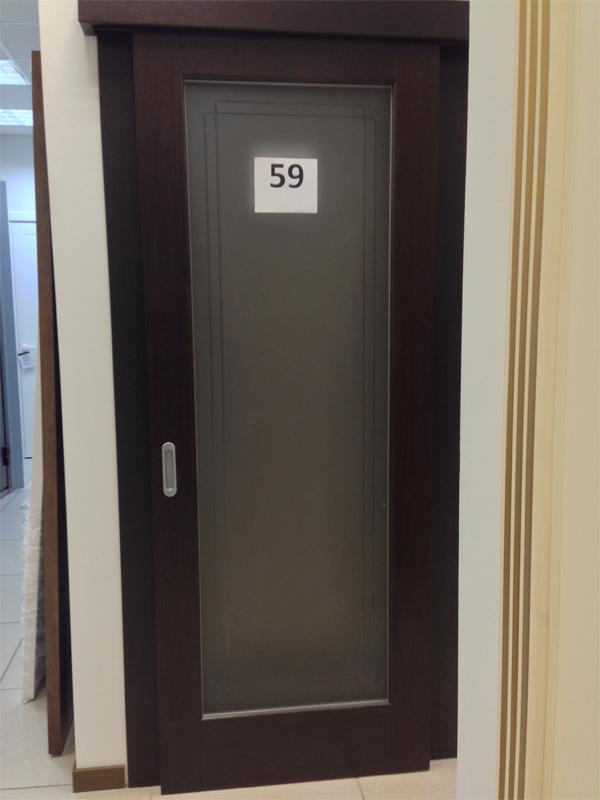 Дверь 59