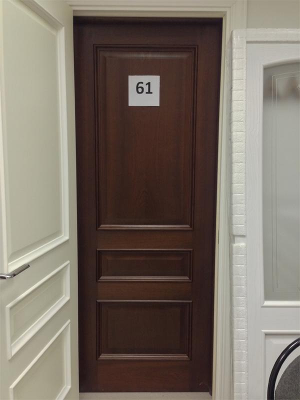 Дверь 61