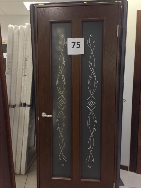 Дверь 75