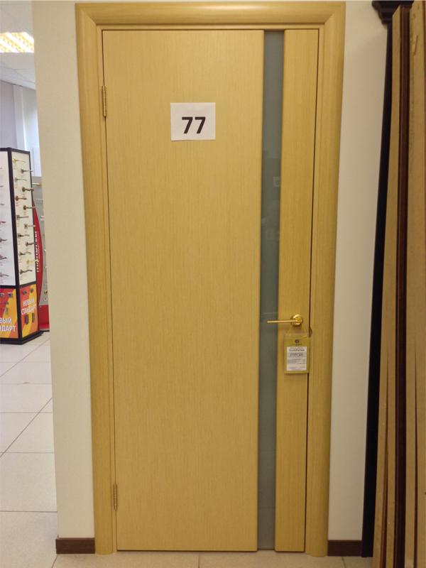 Дверь 77