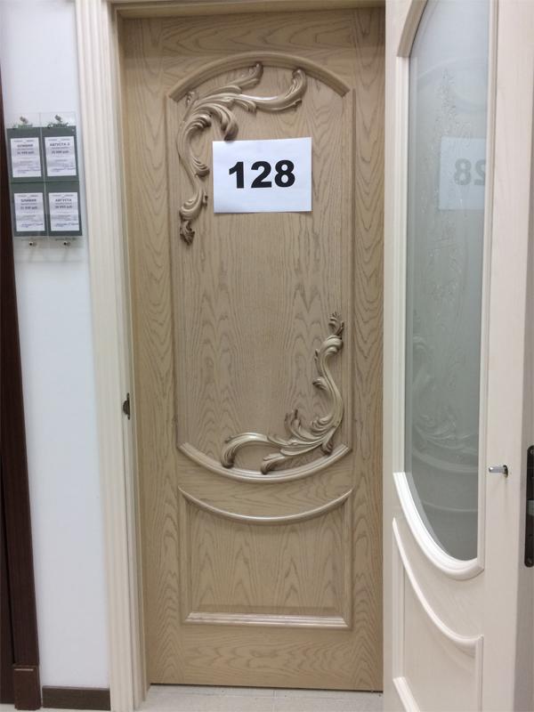 Дверь 128