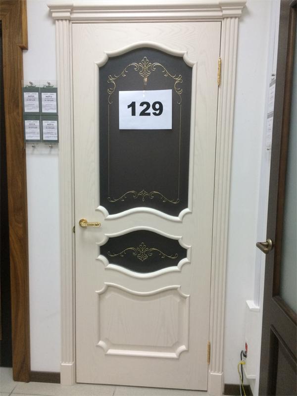 Дверь 129
