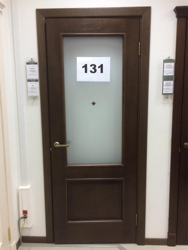 Дверь 131