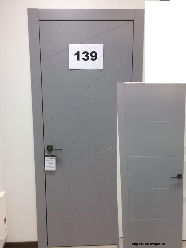 Дверь 139