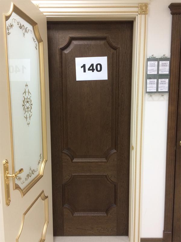 Дверь 140