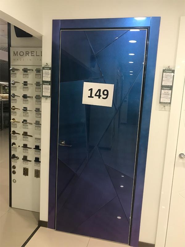 Дверь 149
