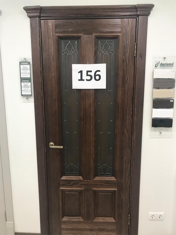 Дверь 156