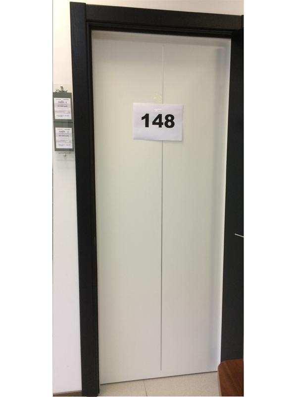 Дверь 148