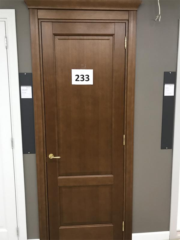 Дверь 233